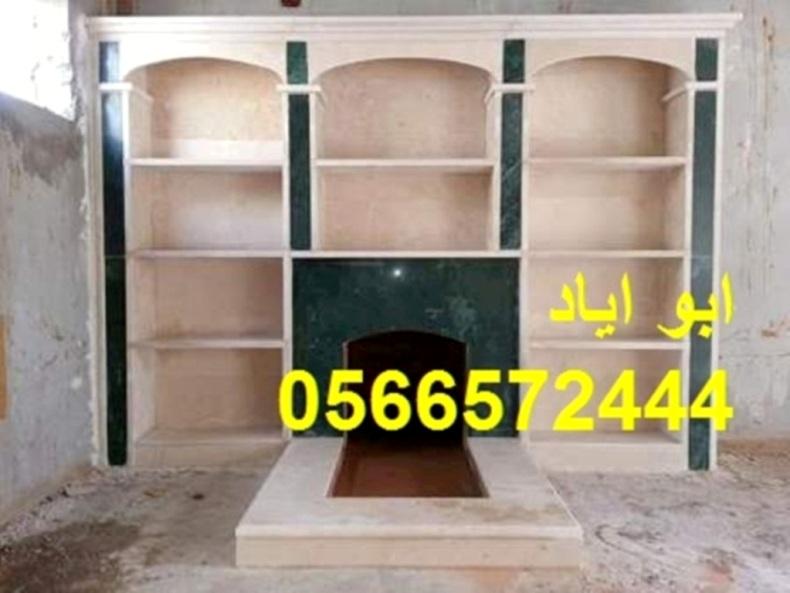 Mshbat-mashabat22 3308