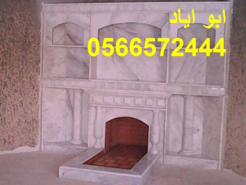 Mshbat-mashabat22 3459
