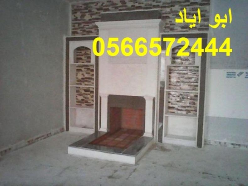 Mshbat-mashabat22 3466