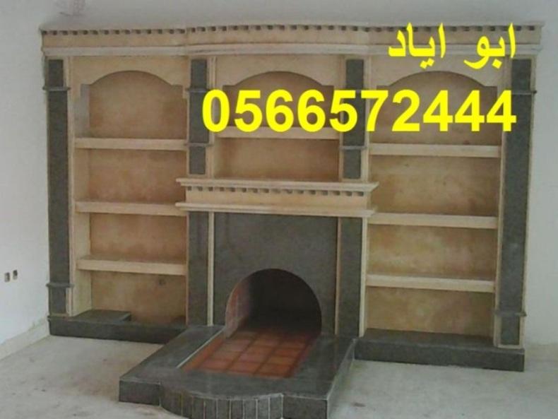 Mshbat-mashabat22 3467