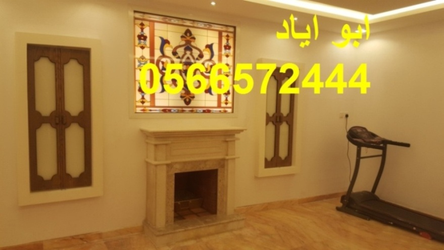 Mshbat-mashabat22 351