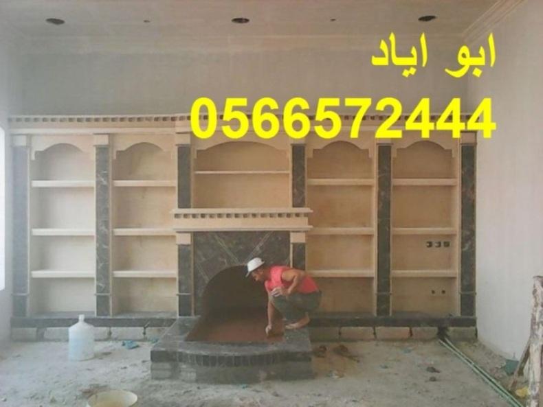 Mshbat-mashabat22 3529