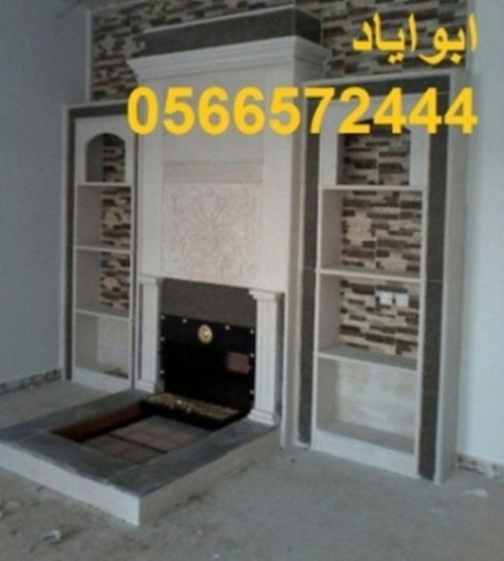 Mshbat-mashabat22 3662