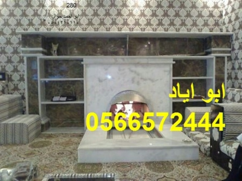 Mshbat-mashabat22 3997