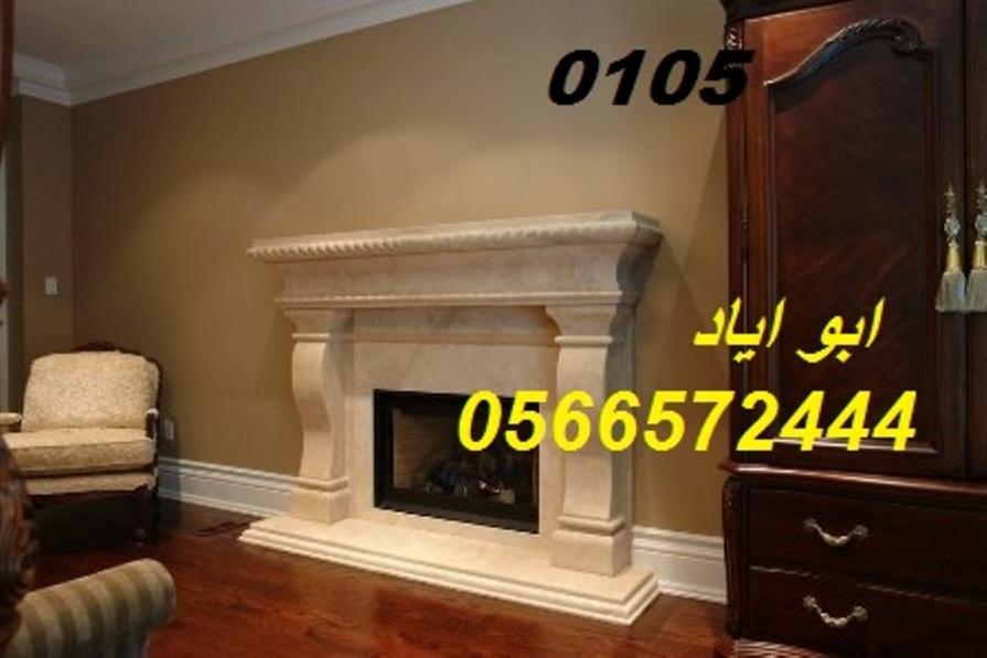 Mshbat-mashabat22 4481