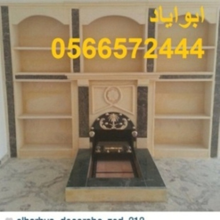 Mshbat-mashabat22 461