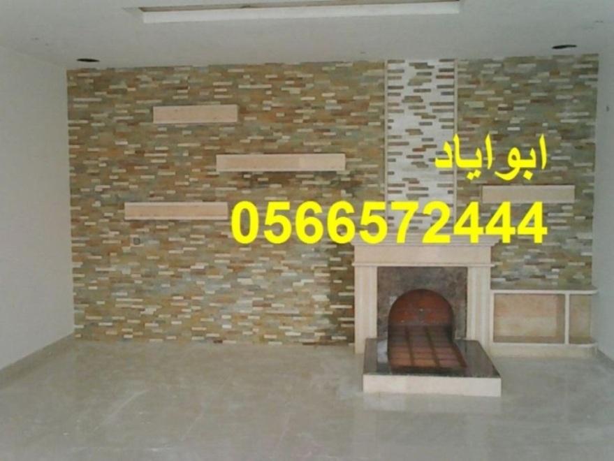 Mshbat-mashabat22 562