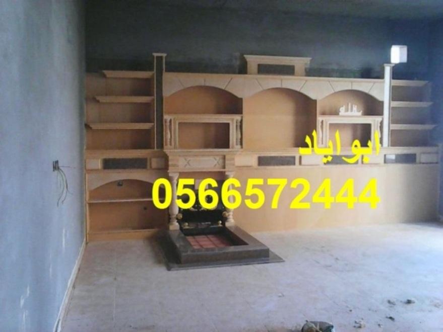 Mshbat-mashabat22 564