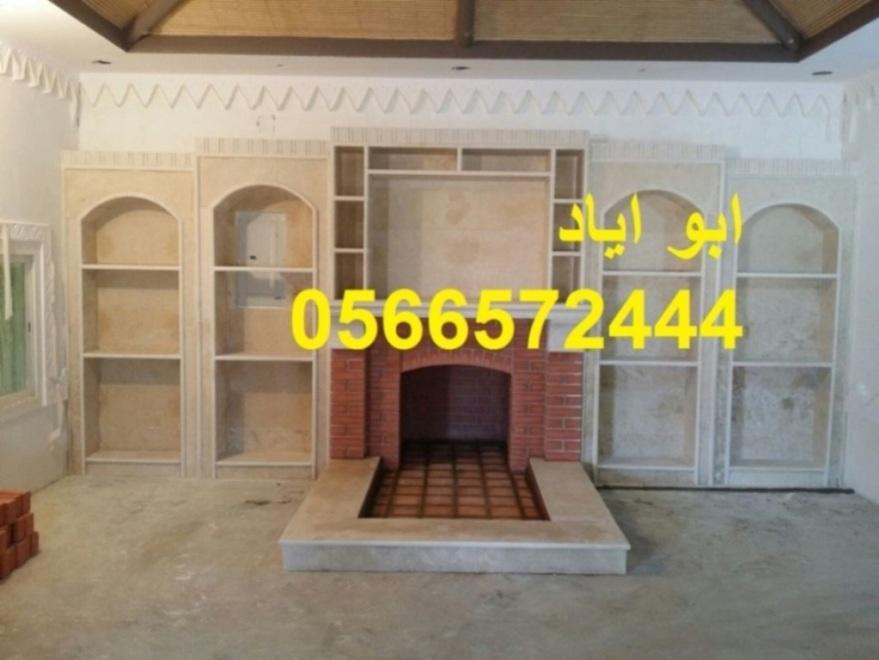 Mshbat-mashabat22 601
