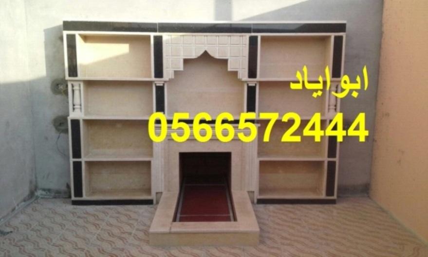 Mshbat-mashabat22 603