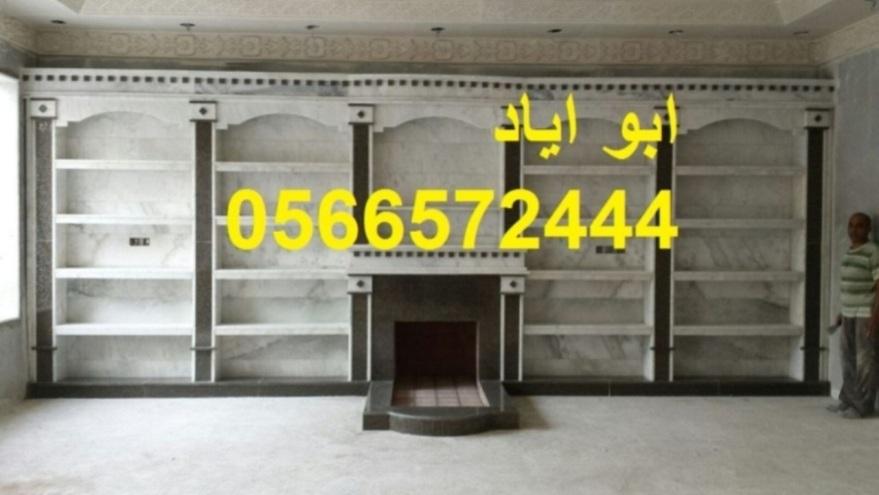 Mshbat-mashabat22 606