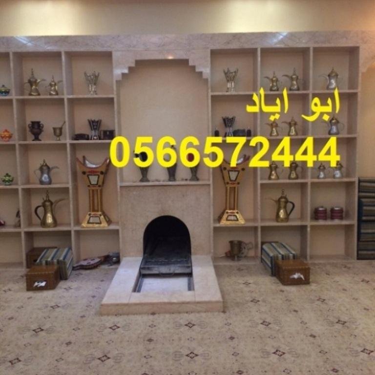Mshbat-mashabat22 612
