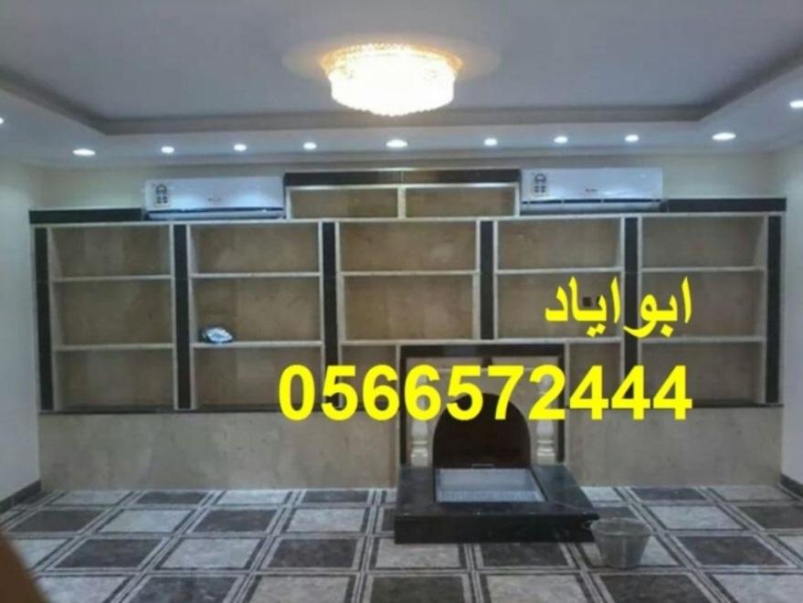 Mshbat-mashabat22 613