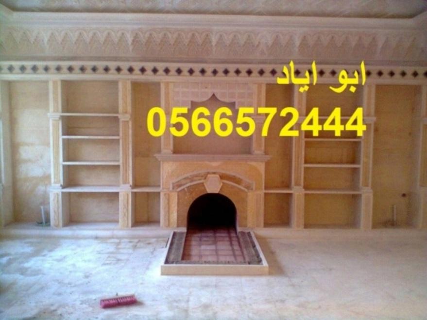 Mshbat-mashabat22 615