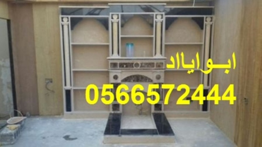 Mshbat-mashabat22 8758