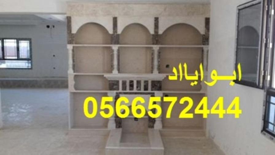 Mshbat-mashabat22 8760