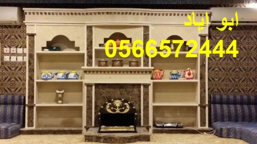 Mshbat-mashabat22 9086