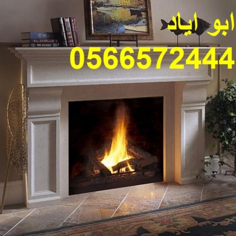 Mshbat-mashabat22 9287